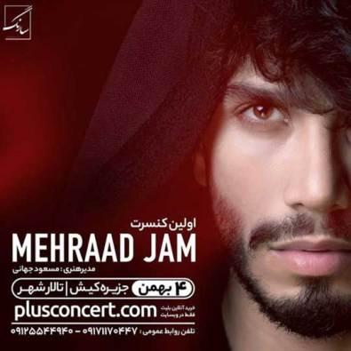 کنسرت مهراد جم